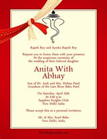 hindu wedding invitation wording vertabox