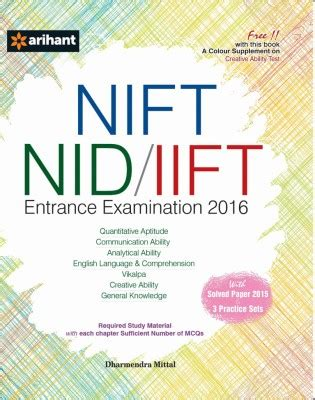 reference books for nid entrance buy nift nid and iift entrance 2014 with solved