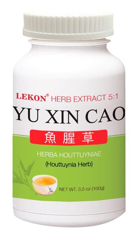 Yu Xing Cao Ekstrak Heartleaf Houttuynia Herb Herba Houttuyniae single herb concentrated granule 5 1 yu xing cao 魚腥草