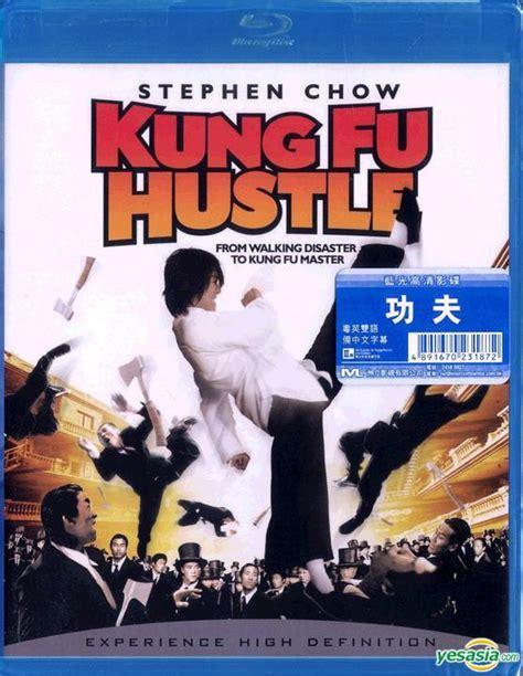film blu hongkong yesasia kung fu hustle 2004 blu ray hong kong