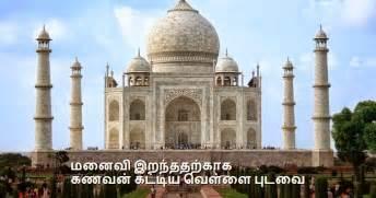 tamil kavithai images க தல கவ த images