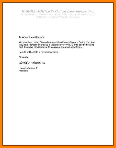 8 short recommendation letter packaging clerks