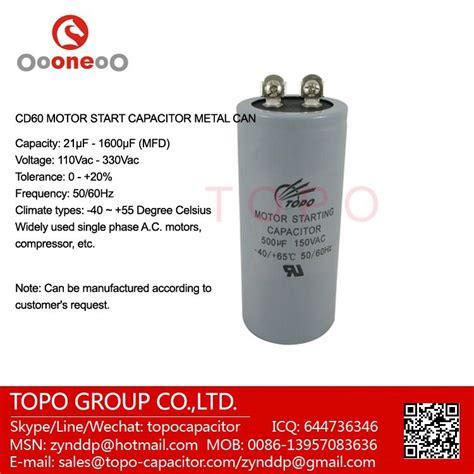 start capacitor miami cd60 capacitor 125vac 28 images cd60 motor capacitor 28 images ac motor capacitor motor