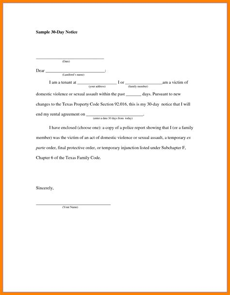 30 day move out notice template sle 30 day notice to vacate apartment printable sle