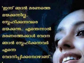love failure malayalam images love failure feelings in malayalam malayalam scraps of love