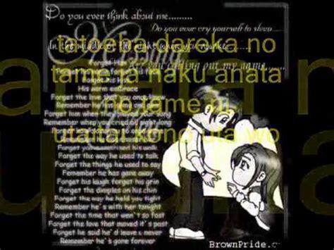 yuna ito endless story lyrics yuna ito precious doovi
