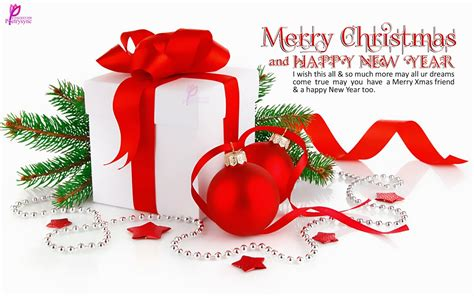 Christmas gifts with merry xmas and happy new year wishes with quote