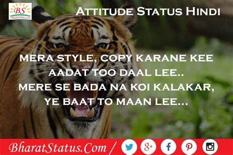 fb yadav status in hindi collection 2 best yadav hindi attitude status shayari
