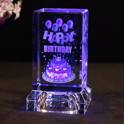 Ee  Birthday Ee   Gifts Young Of The Boys Lovers Gift
