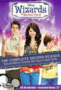 place cover wizards of waverly place season 2 dvd flickr photo sharing