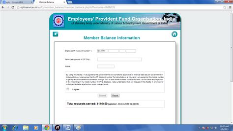 check my provident fund account how to check employees provident fund epf balance