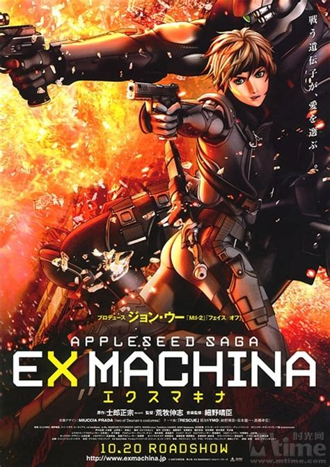 anime china sub indo new york appleseed ex machina 2007 brrip 750mb