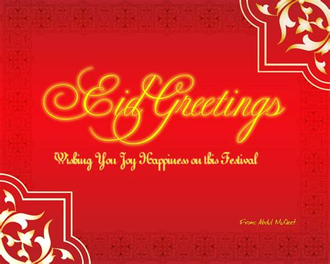 eid cards 40 beautiful new eid ul fitr 2011 wallpapers pictures and