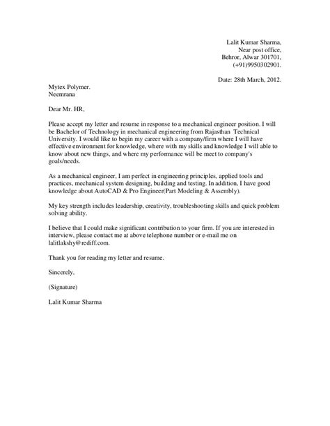 cover letter for engineering internship exles sle cover letter for a mechanical engineer