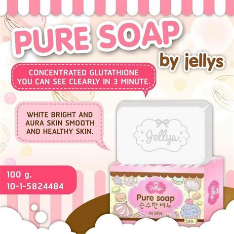 jellys soap white aura within 3 minutes whitening skin 100g thailand best selling