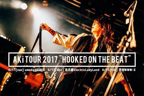 Tutup Aki Beat Poporiginal aki ソロツアーを収めたdvdリリース決定 6月に東名阪ツアーを開催 okmusic