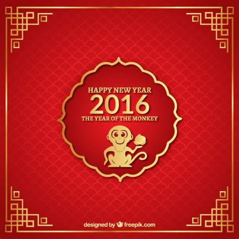new year year of the monkey happy new year of the monkey background vector free