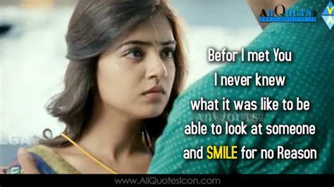 raja rani movie image words hd raja rani movie dialogues best love scene instagram