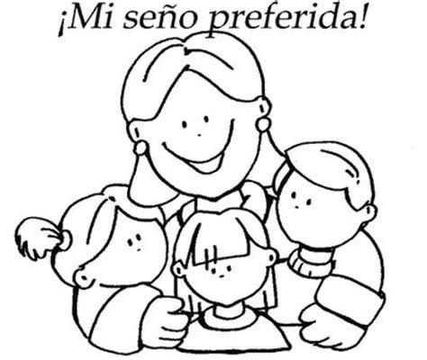 dibujo de preescolar para mi maestra dia del maestro dibujos para pintar y colorear dia del