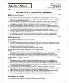 Resume Writing Resume Writing Guild Customer Service Resume Exle Sle 4