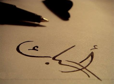 love calligraphy tattoo arabic calligraphy i love you this would be such a cute