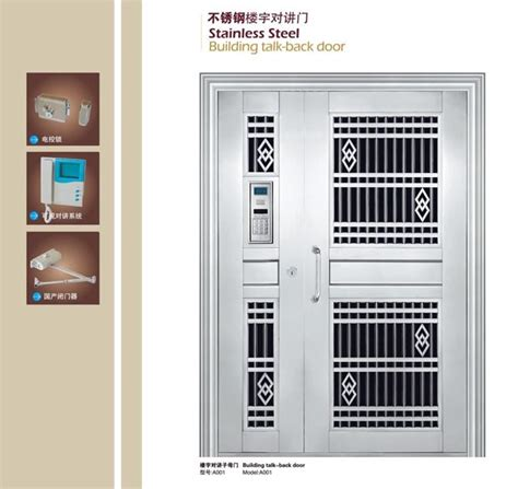 Back Door China by China Stainless Steel Building Salk Back Door Prt A001