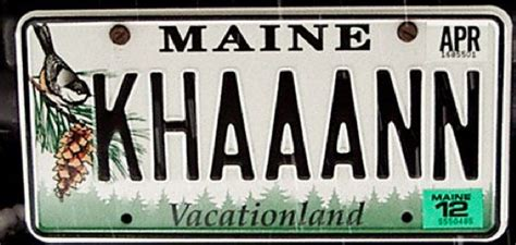 Maine Vanity Plate Search by Free Software Alberta Vanity License Plates
