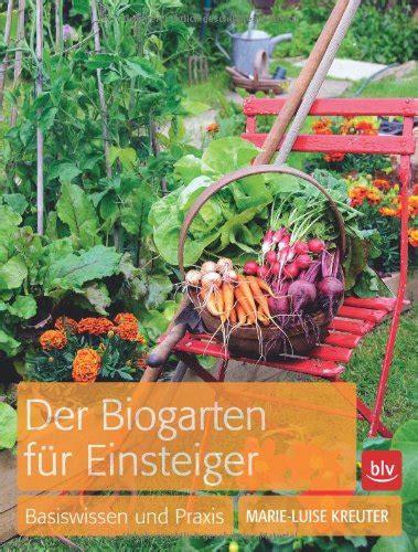 Gem Segarten Neu Anlegen 5303 by Eur 9 99