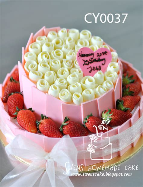 Special Birthday Cake by Images Special Birthday Cakes 2015 House Style Pictures