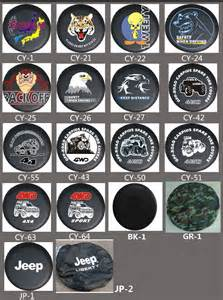 Jeep Liberty Tire Cover Size Sell Jeep Wrangler Liberty Spare Wheel Tire Tyre Covers