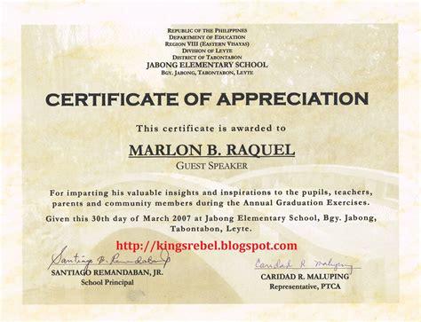 template of certificate of appreciation tidbits and bytes exle of certificate of appreciation