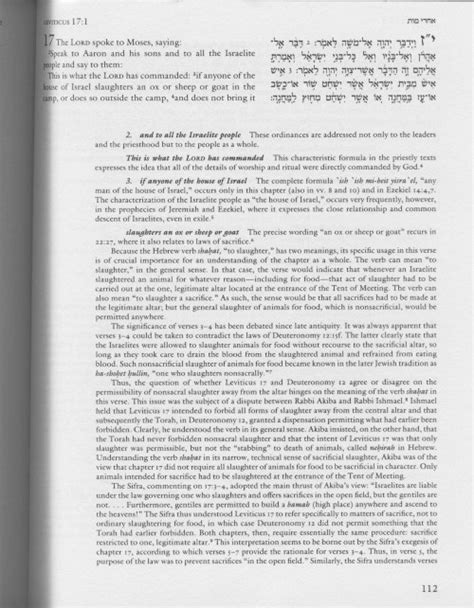 the jps rashi discussion torah commentary jps study bible books the jps torah commentary leviticus