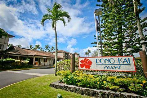 Safe Room Floor Plans pono kai resort ocean front vacation condos on kauai see