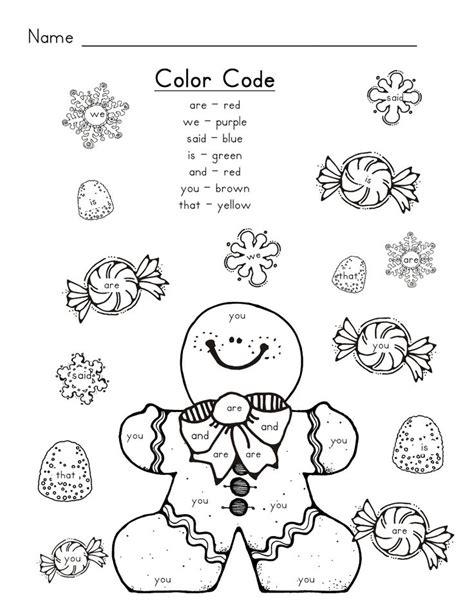 gingerbread man printable worksheets gingerbread man sight words school pinterest