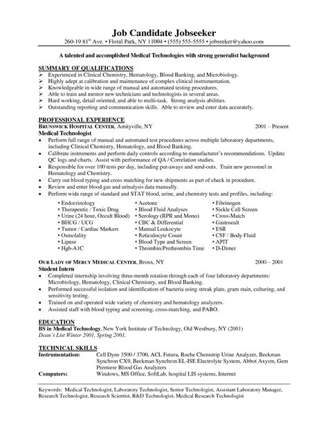 resume sle laboratory technician resume sles
