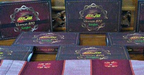 Sarung Atlas Songket Kosongan Krem 2 grosir sarung atlas idaman songket 570 sarung murah surabaya 085755011417