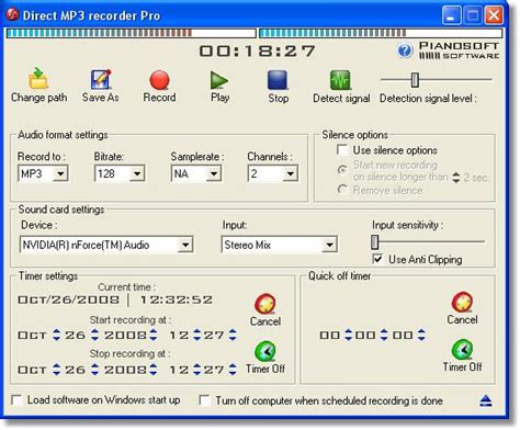 direct mp3 joiner full version free download direct mp3 recorder free 3 2