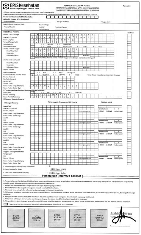format daftar isian peserta bpjs contoh formulir bpjs kesehatan contoh sur