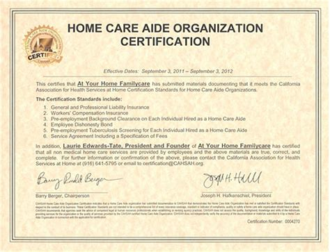 accreditation at your home familycare
