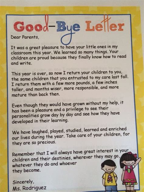 thank you letter to daycare parents end of year goodbye letter to parents ms rodriguez