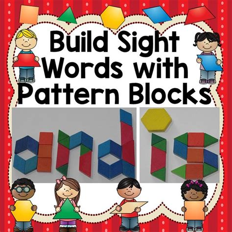 kindergarten pattern words 1000 images about scammed by a kindergartener on