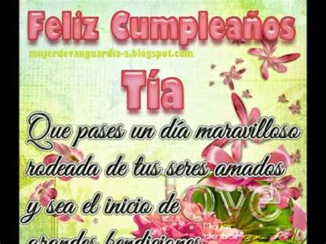 imagenes para cumpleaños tia feliz cumplea 209 os tiia guapa youtube