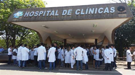 m 233 dicos hospital de plaza de residentes medicos 2016 m 233 dicos residentes do