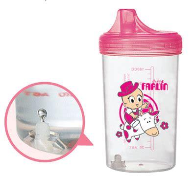 Tumbler Cup Farlin khatu international farlin cup products