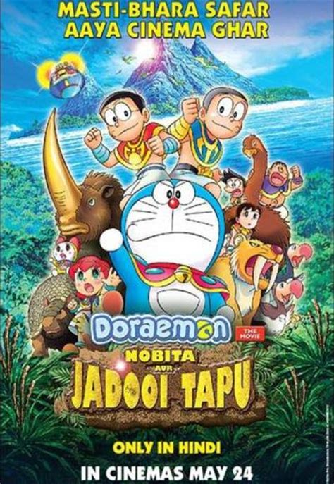 hindi cartoon film video doraemon the movie nobita aur jadooi tapu 2013 in hindi