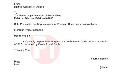 Permission Letter For Appear In Sle Letter For Seeking Permission To Appear For Postman Open Quota Examinations