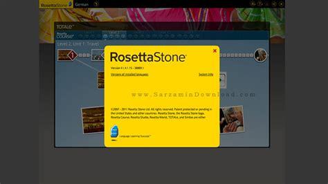 rosetta stone deutsch دانلود مجموعه کامل آموزش زبان آلمانی رزتا استون rosetta