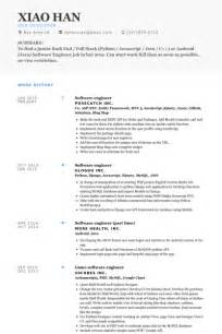 software engineer resume sles visualcv resume sles