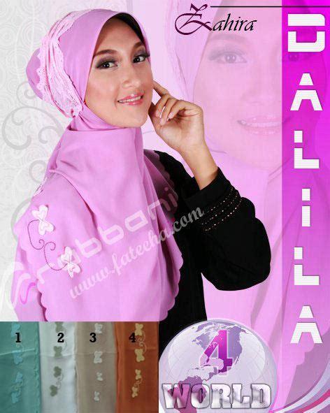 Rabbani Jilbab jilbab rabbani terbaru menjual berbagai macam jilbab