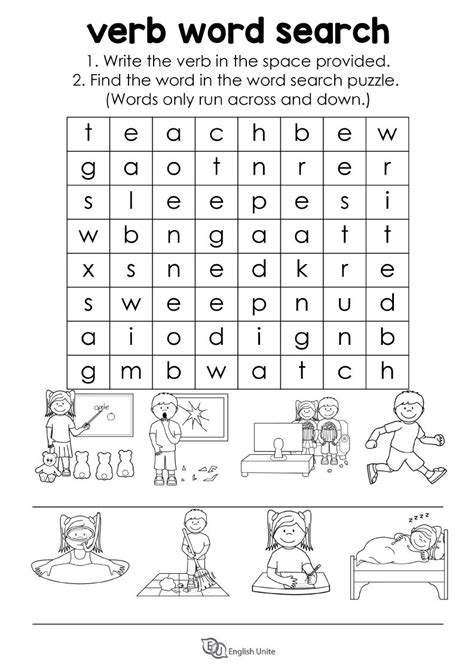 printable word searches verbs use this double word search activity as a fun way to teach